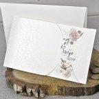 Invito a nozze fiori data Edima 39331 completo