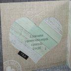Inner Jute Heart Wedding Invitation Belarto 726002