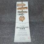 Hochzeitseinladungsplakate Belarto 726007 länglich