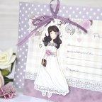 Kommunion Einladung Mädchen Bogen Detail Cardnovel 208001