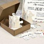 Hochzeitseinladungsrätsel Braut und Bräutigam Cardnovel 39639
