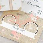 Invitación de boda maleta y bicicleta, Cardnovel 39719