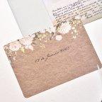 2-sided wedding invitation, Cardnovel 39782