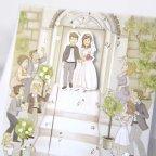 Invito a nozze riso Cardnovel 31301 dettaglio